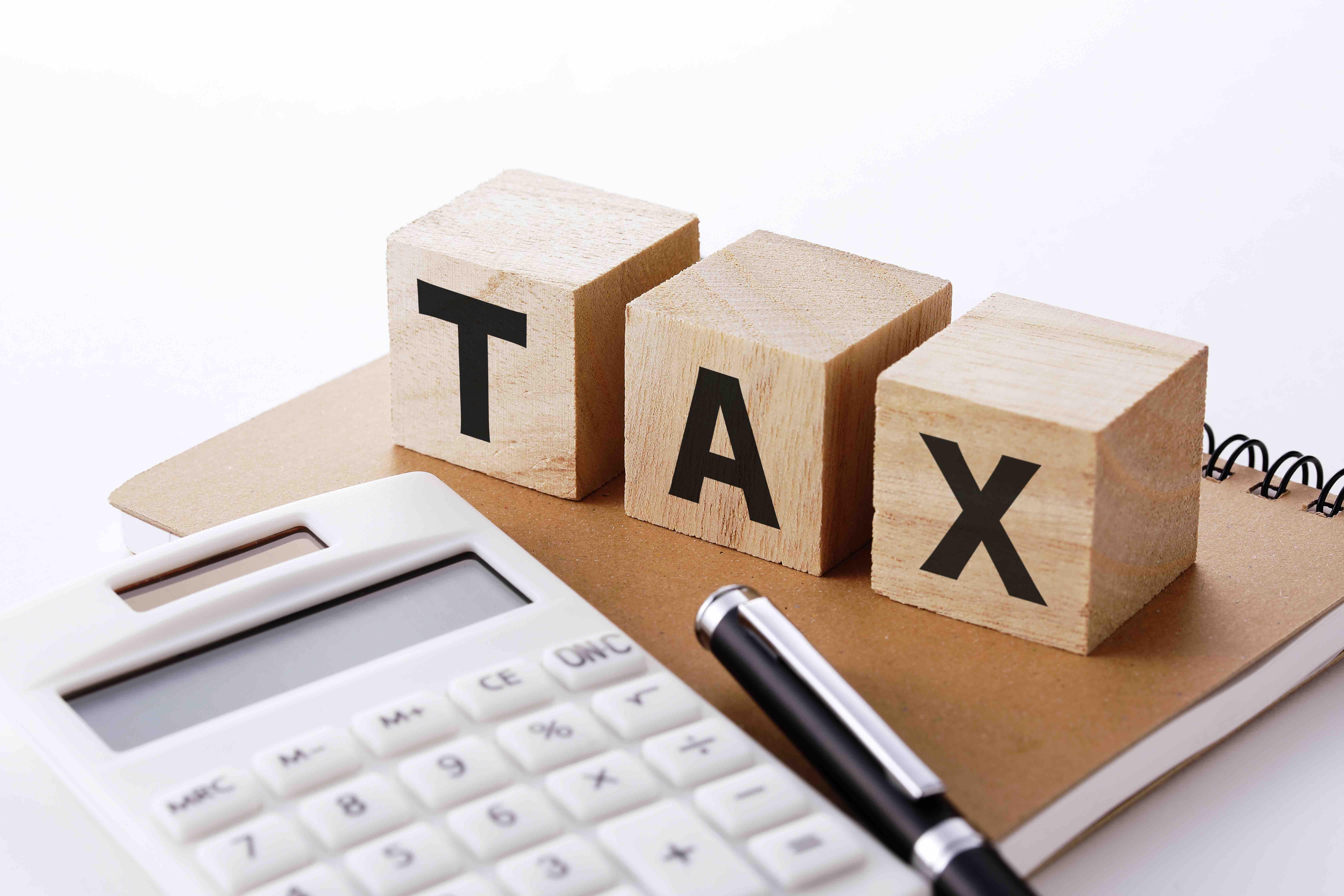 相続税の申告のイメージ写真